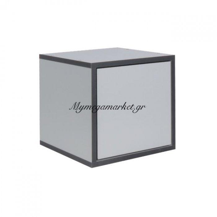 Module Ντουλάπι 30X30X30Cm Γκρι | Mymegamarket.gr