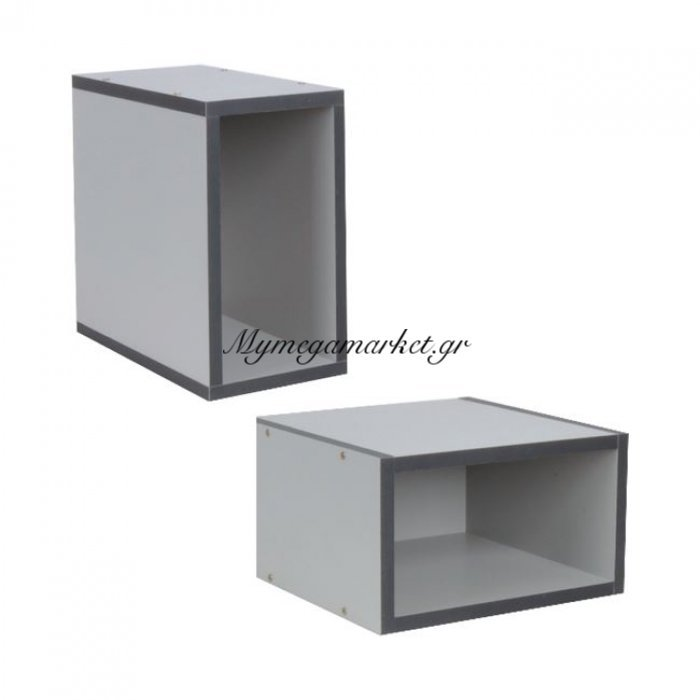 Module Κουτί 30X17X30Cm Γκρι | Mymegamarket.gr