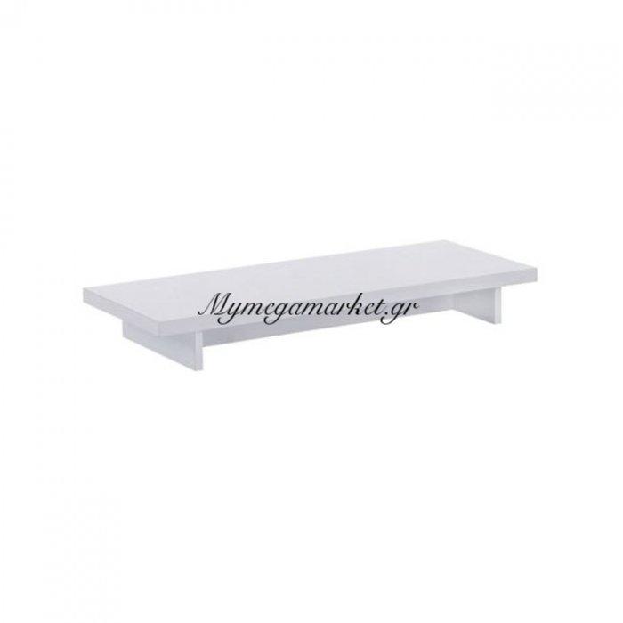 Module Βάση Στήριξης 120X30Cm Άσπρη | Mymegamarket.gr