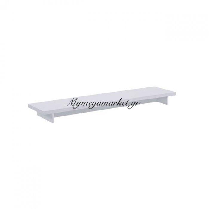 Module Βάση Στήριξης 150X30Cm Άσπρη | Mymegamarket.gr