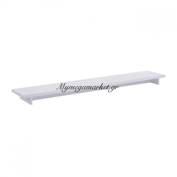 Module Βάση Στήριξης 180X30Cm Άσπρη | Mymegamarket.gr