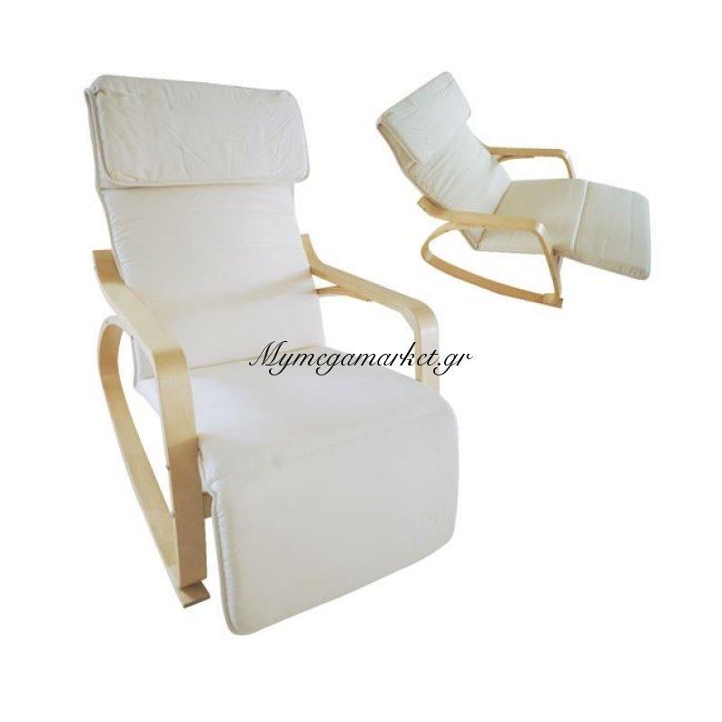Hamilton Super Relax Πολυθρόνα Σημύδα/ύφασμα Λευκό Στην κατηγορία Πολυθρόνες σαλονιού | Mymegamarket.gr