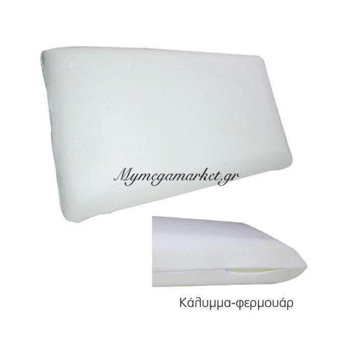 Μαξιλαρι Ύπνου Foam 60X34X12Cm   Mymegamarket.gr