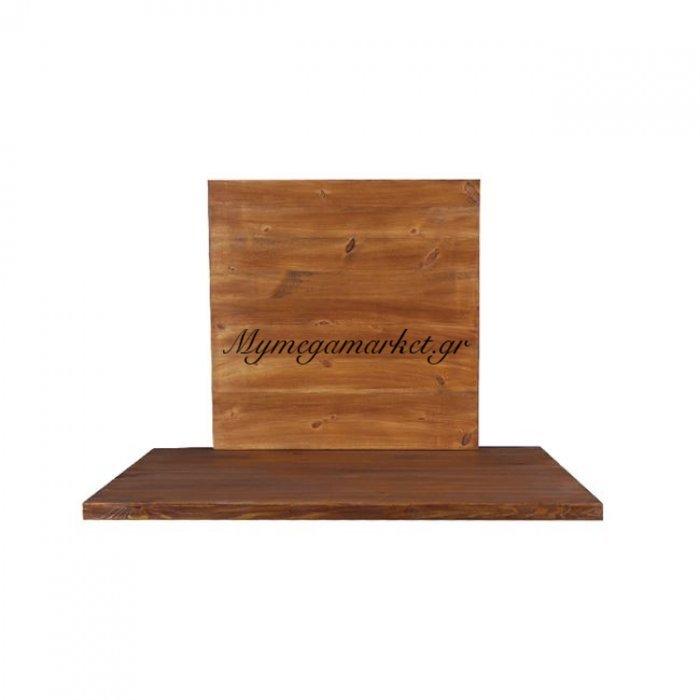 Pine Καπάκι 60X60/4Cm, Καρυδί (Ξύλο Πεύκου) | Mymegamarket.gr