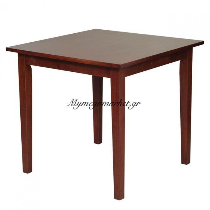 Naturale Τραπέζι 80X80Cm Mdf Καρυδί | Mymegamarket.gr