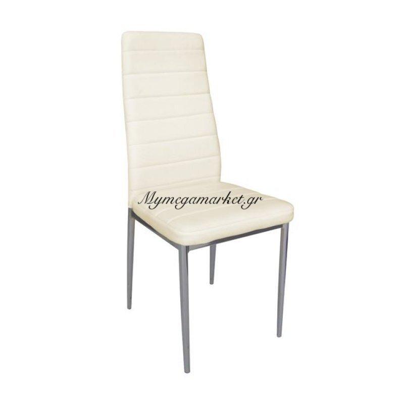 Jetta Καρέκλα Pvc Εκρού/βαφή Γκρι (Συσκ.4) Στην κατηγορία Καρέκλες εσωτερικού χώρου | Mymegamarket.gr