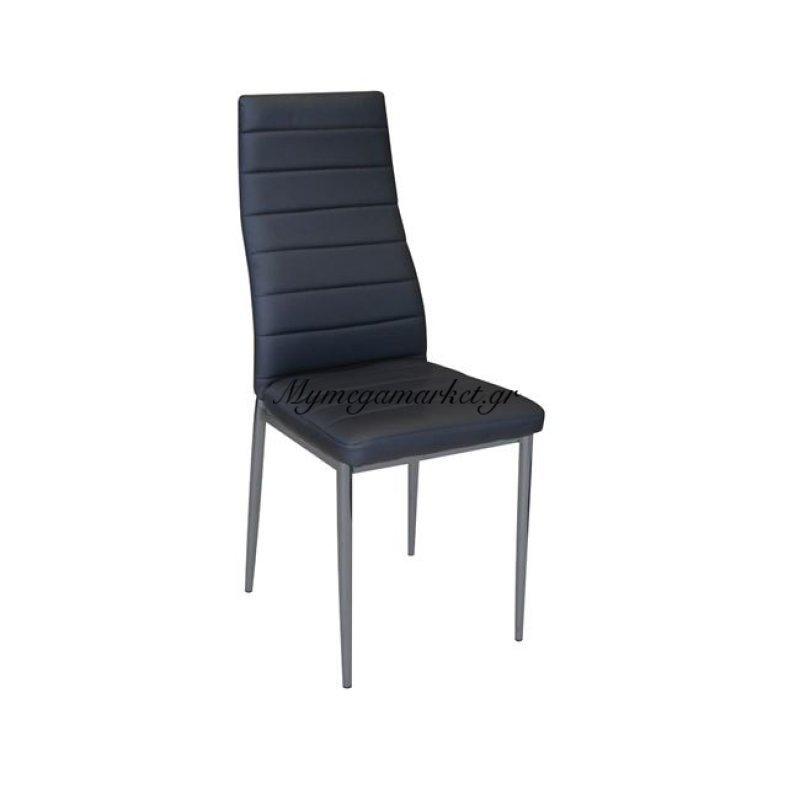 Jetta Καρέκλα Pvc Μαύρο/βαφή Γκρι (Συσκ.4) Στην κατηγορία Καρέκλες εσωτερικού χώρου | Mymegamarket.gr