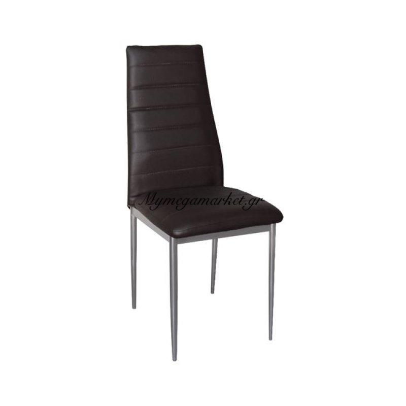 Jetta Καρέκλα Pvc Σκ.καφέ/βαφή Γκρι (Συσκ.4) Στην κατηγορία Καρέκλες εσωτερικού χώρου | Mymegamarket.gr