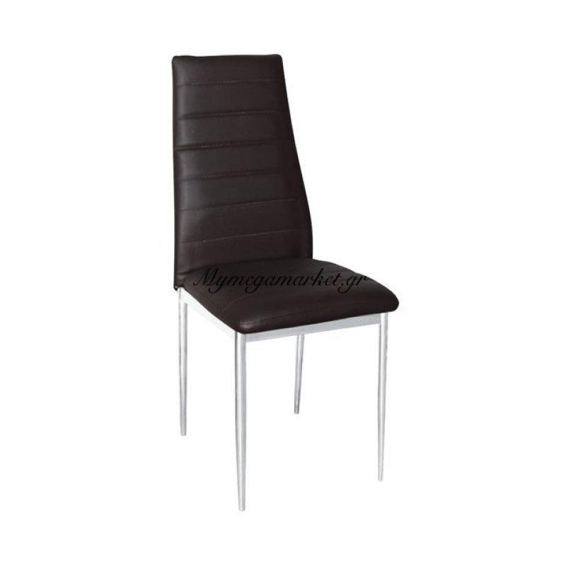 Jetta Καρέκλα Χρώμιο/pvc Σκ.καφέ (Συσκ.4) Στην κατηγορία Καρέκλες εσωτερικού χώρου   Mymegamarket.gr