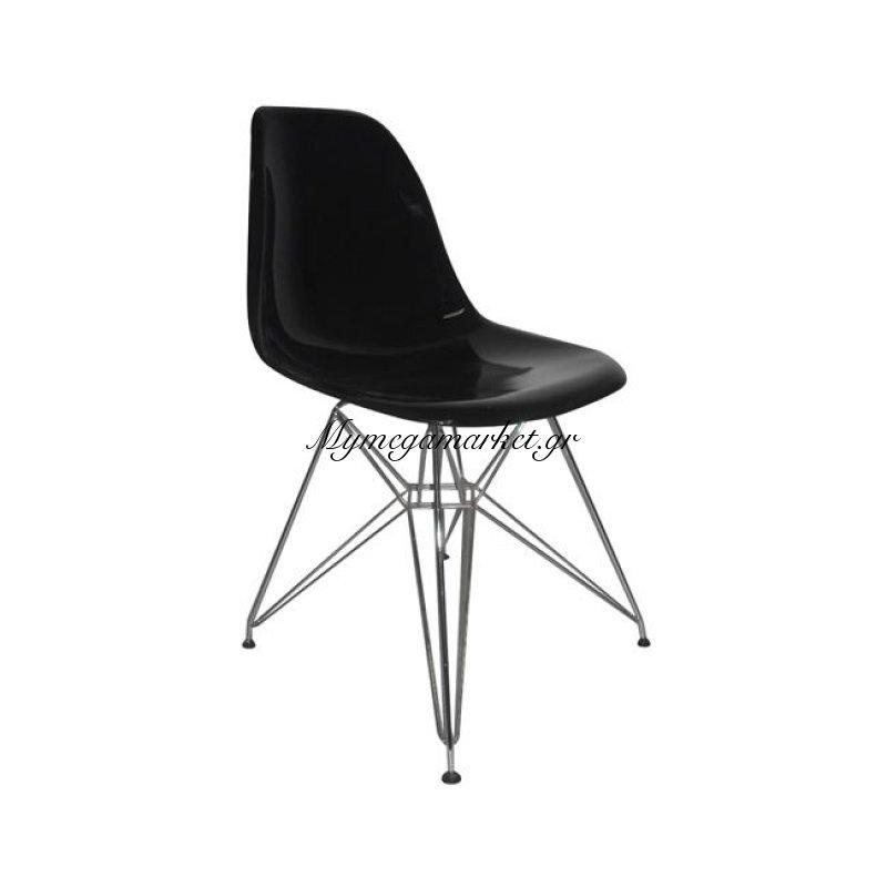 Art Καρέκλα Pp Μαύρο Στην κατηγορία Καρέκλες εσωτερικού χώρου | Mymegamarket.gr