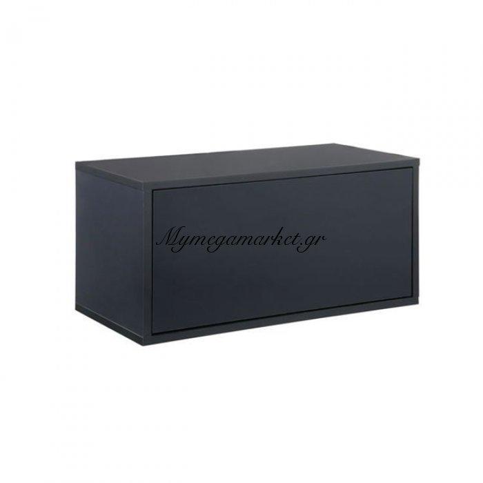 Module Ντουλάπι 30X60X30Cm Ανθρακί | Mymegamarket.gr