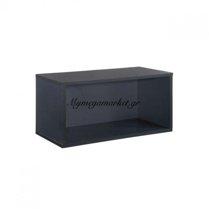 Module Κουτί 30X60X30Cm Ανθρακί | Mymegamarket.gr