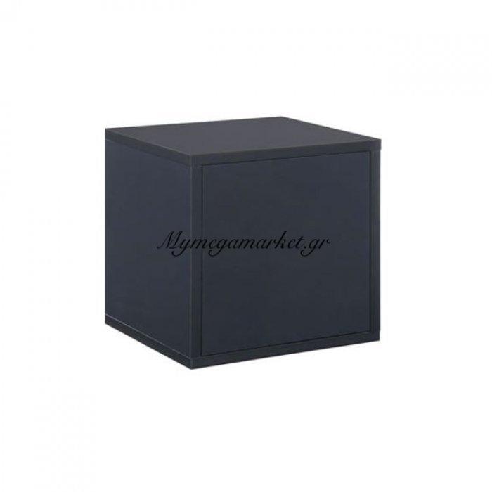 Module Ντουλάπι 30X30X30Cm Ανθρακί | Mymegamarket.gr
