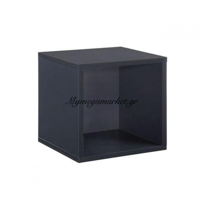 Module Κουτί 30X30X30Cm Ανθρακί | Mymegamarket.gr