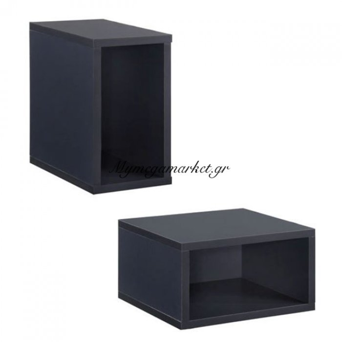 Module Κουτί 30X17X30Cm Ανθρακί | Mymegamarket.gr
