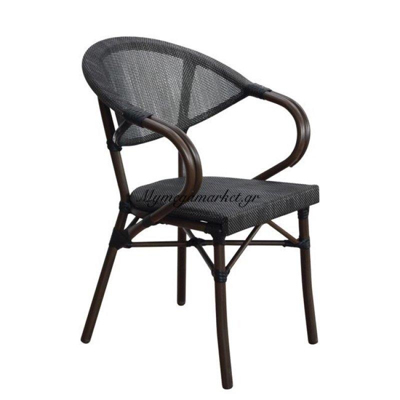 Costa Πολυθρόνα alu Καφέ/textilene Μαύρο Στην κατηγορία Πολυθρόνες κήπου | Mymegamarket.gr