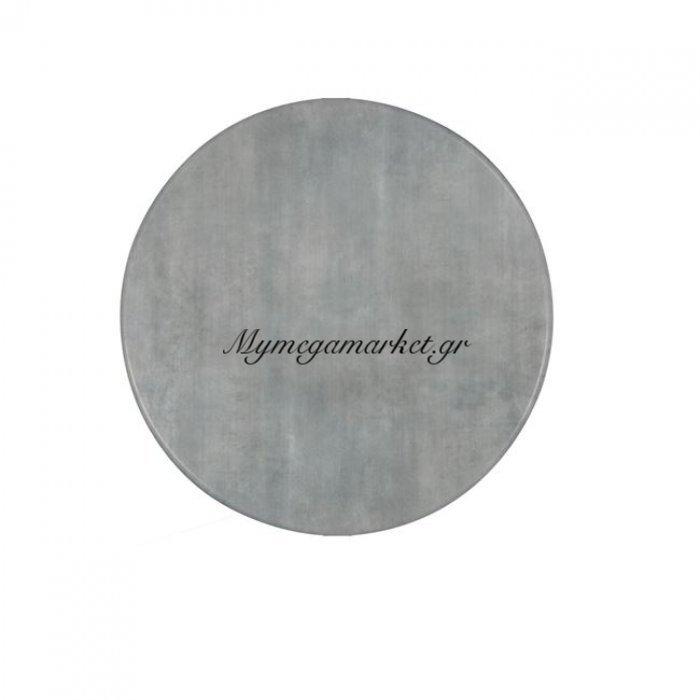 Καπακι Smart Φ60Cm/14Mm Cement (Εσωτ.χώρου) | Mymegamarket.gr