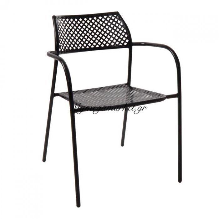 Brand Πολυθρόνα μεταλλική mesh Μαύρη | Mymegamarket.gr