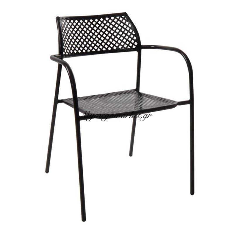 Brand Πολυθρόνα μεταλλική mesh Μαύρη Στην κατηγορία Πολυθρόνες κήπου | Mymegamarket.gr