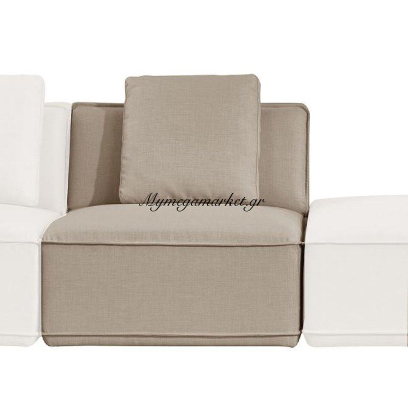 Infinity Καρέκλα Ύφασμα Sand Στην κατηγορία Ανάκλινδρα | Mymegamarket.gr