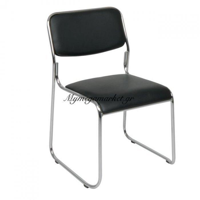 Campus Καρέκλα Χρώμιο/soft Pu Μαύρο | Mymegamarket.gr