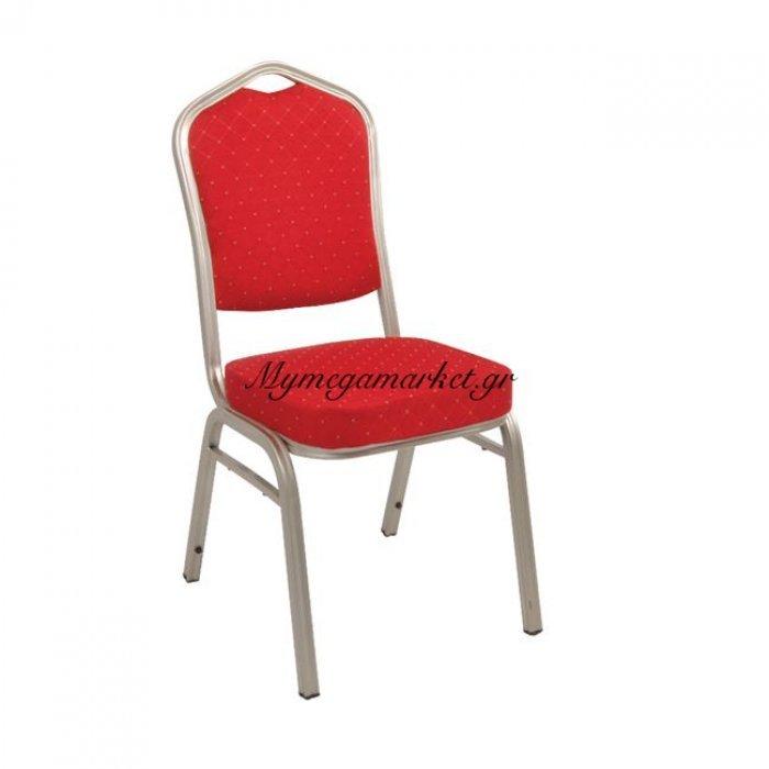 Hilton Καρέκλα Μεταλλική Light Gold/ύφασμα Κόκκινο | Mymegamarket.gr
