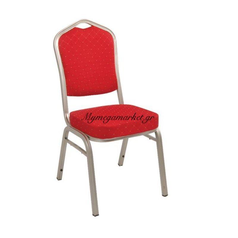 Hilton Καρέκλα Μεταλλική Light Gold/ύφασμα Κόκκινο Στην κατηγορία Καρέκλες εσωτερικού χώρου   Mymegamarket.gr