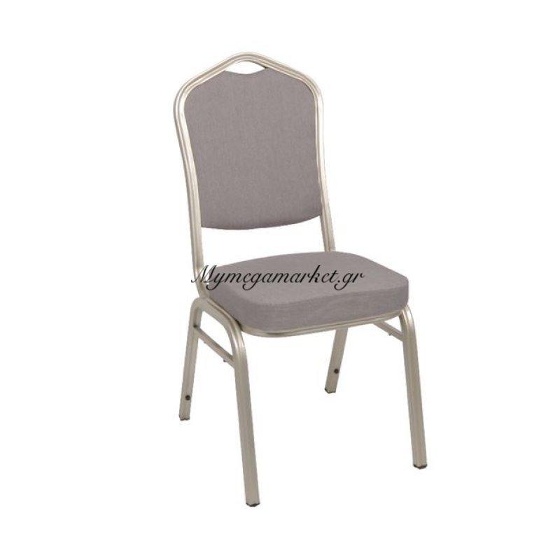 Hilton Καρέκλα Μεταλλική Light Gold/ύφασμα Γκρι Στην κατηγορία Καρέκλες εσωτερικού χώρου | Mymegamarket.gr