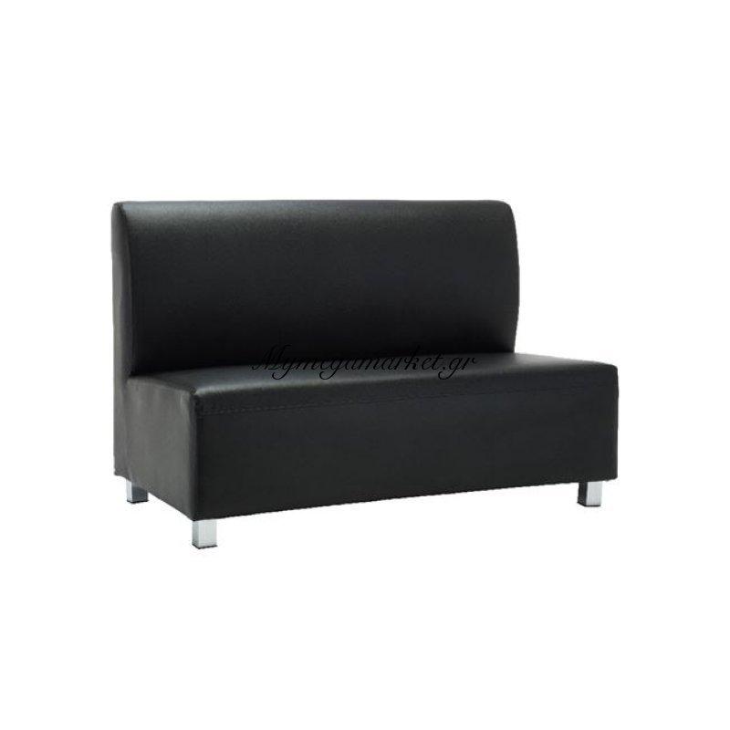 Bandy Καναπές 2-Θέσιος Pu Μαύρο Στην κατηγορία Καναπέδες - Κρεβάτια | Mymegamarket.gr