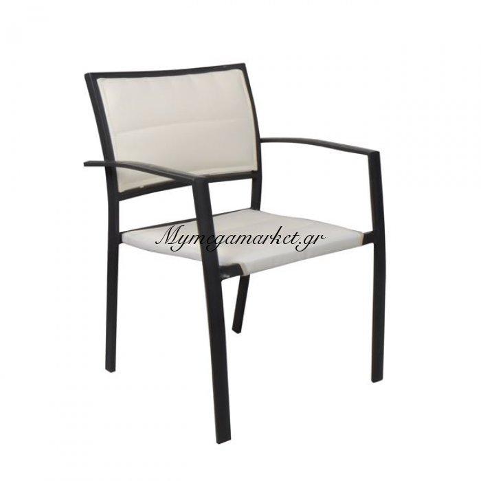 Walter Πολυθρόνα Μεταλλική Ανθρακί/textilene Μπεζ | Mymegamarket.gr