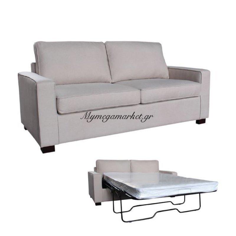 Campel Καναπές-Κρεβάτι Ύφασμα Μπεζ Στην κατηγορία Καναπέδες - Κρεβάτια | Mymegamarket.gr