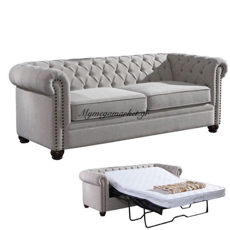 Chesterfield Καναπές-Κρεβάτι Ύφασμα Μπεζ Στην κατηγορία Καναπέδες - Κρεβάτια | Mymegamarket.gr