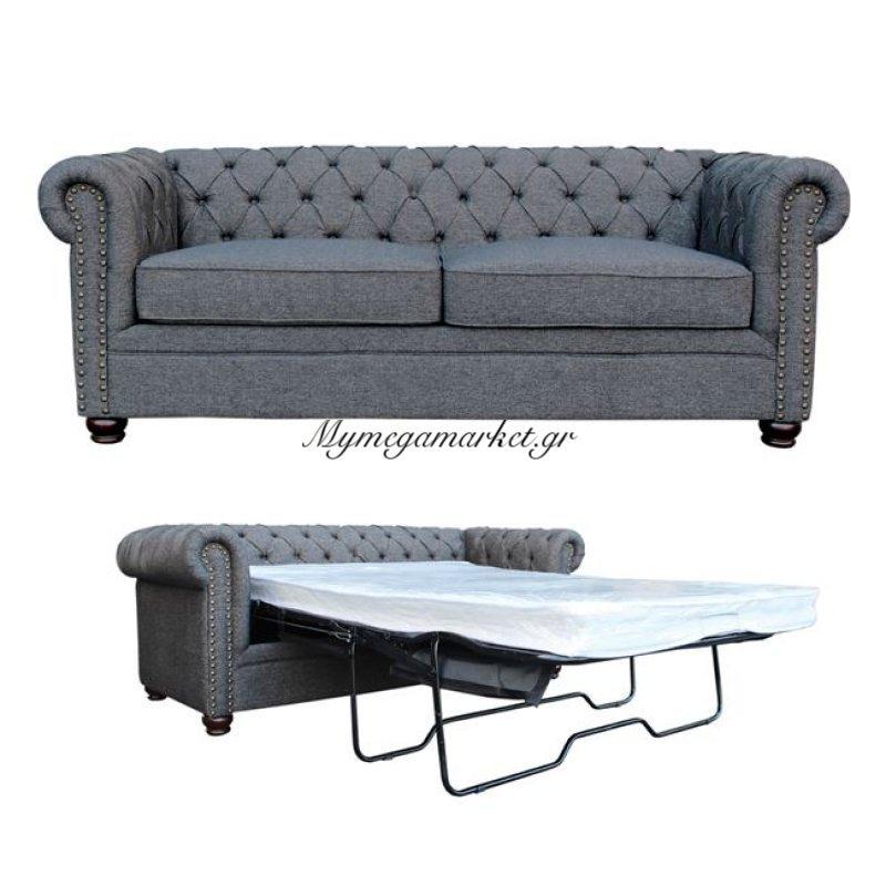 Chesterfield Καναπές-Κρεβάτι Ύφασμα Σκ.γκρι Στην κατηγορία Καναπέδες - Κρεβάτια | Mymegamarket.gr