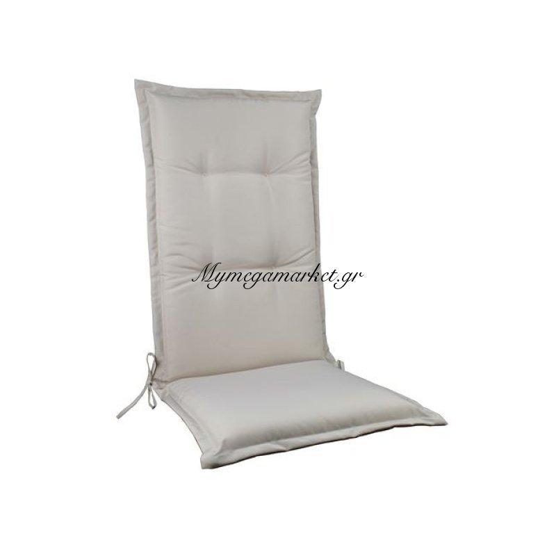 Flap Μαξιλάρι Ψηλό Sandy 117(45+72)X45/5 Cm Στην κατηγορία Μαξιλάρια καρέκλας - Μαξιλάρια με πλάτη | Mymegamarket.gr