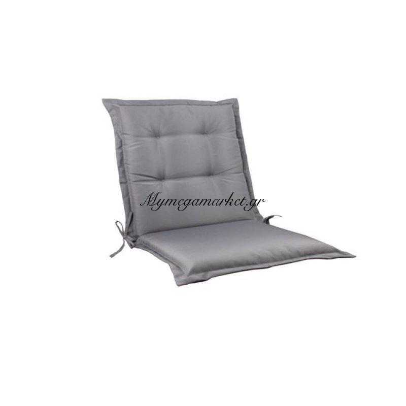 Flap Μαξιλάρι Χαμηλό Γκρι 100(45+55)X45/5 Cm Στην κατηγορία Μαξιλάρια καρέκλας - Μαξιλάρια με πλάτη   Mymegamarket.gr