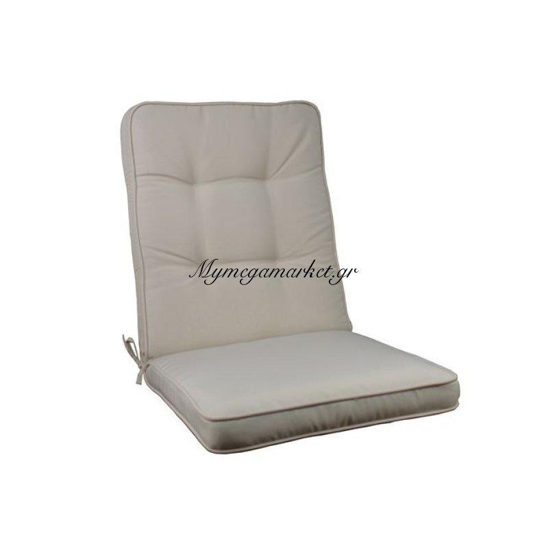 Gord Μαξιλάρι Χαμηλό Sandy 100(45+55)X45/5 Cm Στην κατηγορία Μαξιλάρια καρέκλας - Μαξιλάρια με πλάτη | Mymegamarket.gr