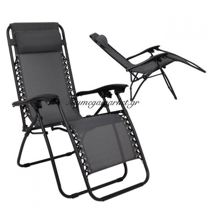 Super Relax Πολυθρόνα Με Υποπόδιο Μεταλ.ανθρακί/textilene Γκρι | Mymegamarket.gr