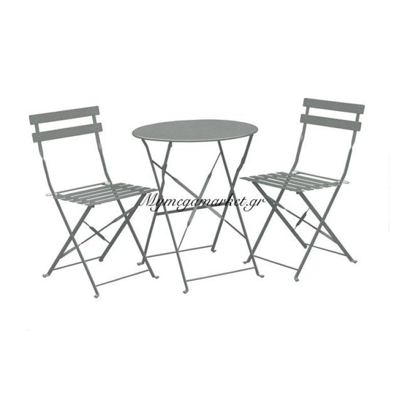 Capo Set (Τραπ.φ60Cm+2 Καρ) Μεταλ.γκρι Στην κατηγορία Τραπεζαρίες κήπου με καρέκλες | Mymegamarket.gr