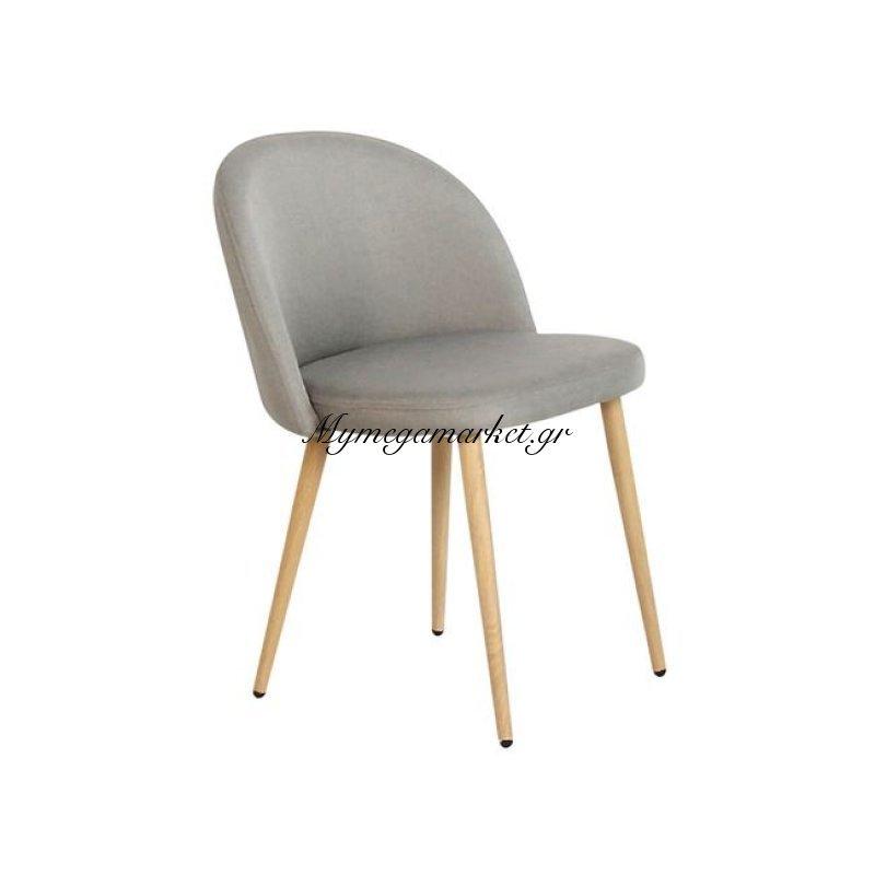Bella Καρέκλα Μεταλλική Βαφή Φυσικό/ύφασμα Sand-Grey Στην κατηγορία Καρέκλες εσωτερικού χώρου | Mymegamarket.gr