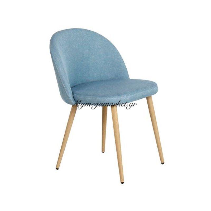 Bella Καρέκλα Μεταλλική Βαφή Φυσικό/ύφασμα Light Blue Στην κατηγορία Καρέκλες εσωτερικού χώρου | Mymegamarket.gr