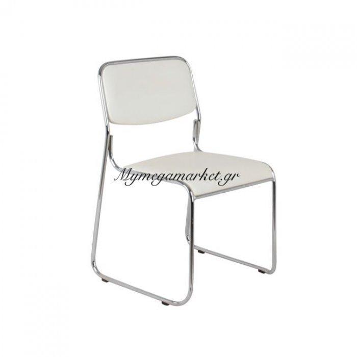 Campus Καρέκλα Χρώμιο/soft Pu Εκρού | Mymegamarket.gr