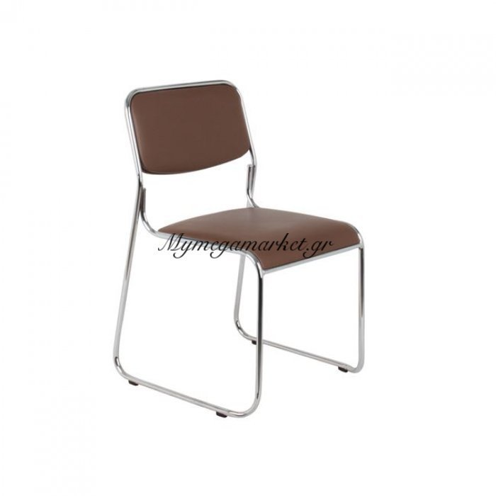 Campus Καρέκλα Χρώμιο/soft Pu Καφέ | Mymegamarket.gr