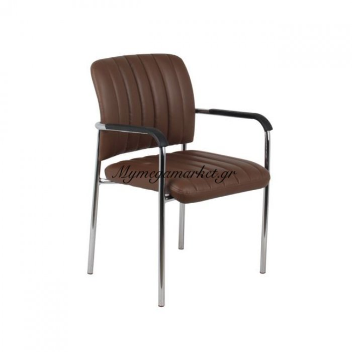Denim Πολυθρόνα Επισκέπτη Χρώμιο/pu Καφέ | Mymegamarket.gr