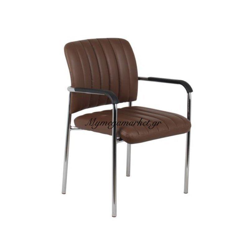 Denim Πολυθρόνα Επισκέπτη Χρώμιο/pu Καφέ Στην κατηγορία Καρέκλες - Πολυθρόνες γραφείου | Mymegamarket.gr
