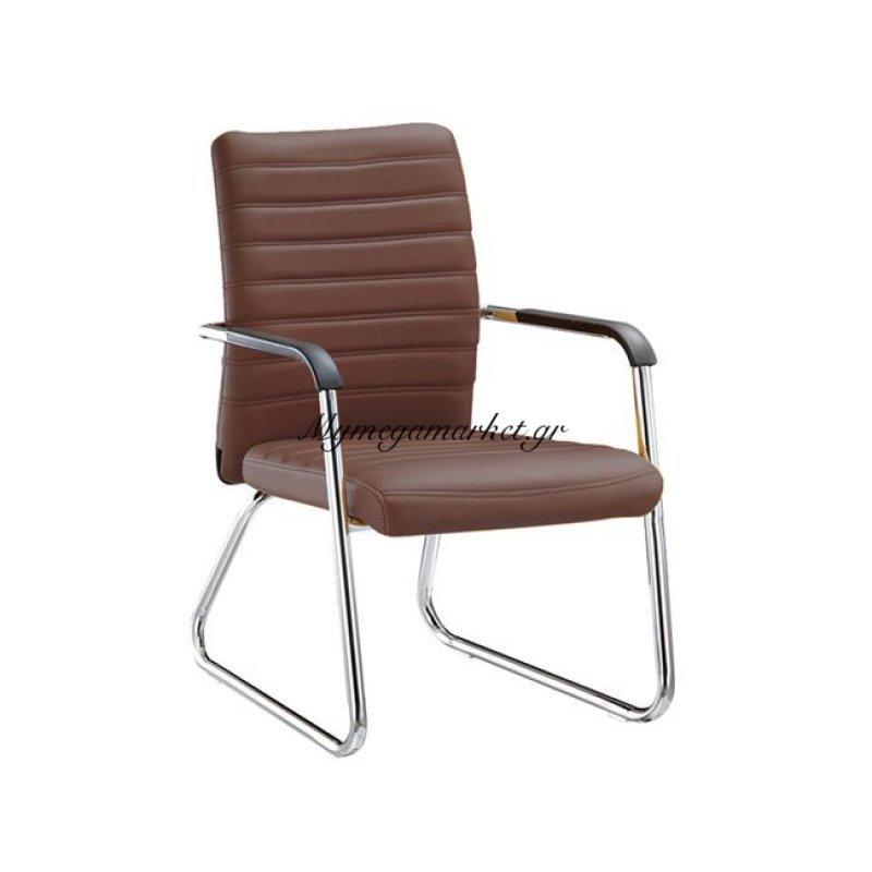 Collet Πολυθρ.επισκέπτη Χρώμιο/pu Καφέ Στην κατηγορία Καρέκλες εσωτερικού χώρου | Mymegamarket.gr