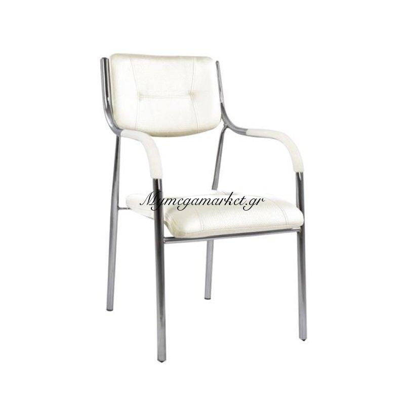 Alpha Πολυθρόνα Pu Εκρού Στην κατηγορία Καρέκλες εσωτερικού χώρου | Mymegamarket.gr