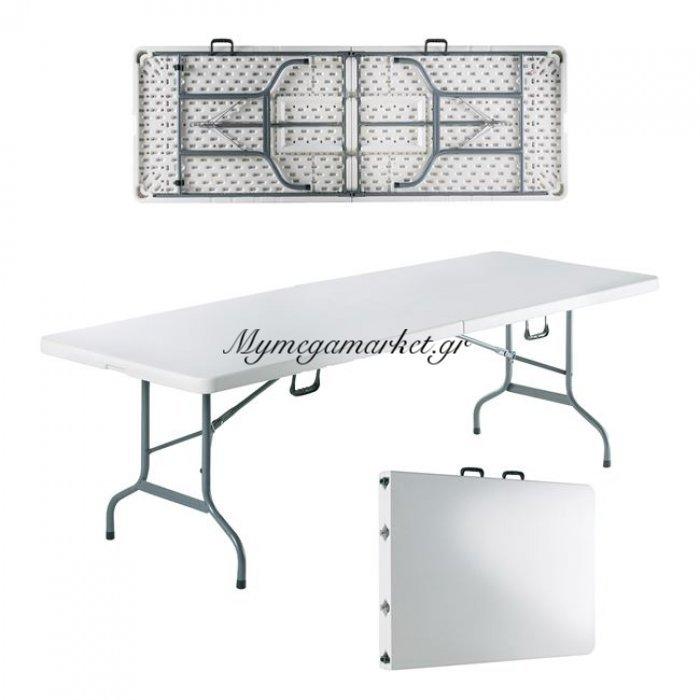Blow-R Συνεδρίου Τραπέζι 240X85Cm Πτυσσόμενο Λευκό (Βαλίτσα)   Mymegamarket.gr