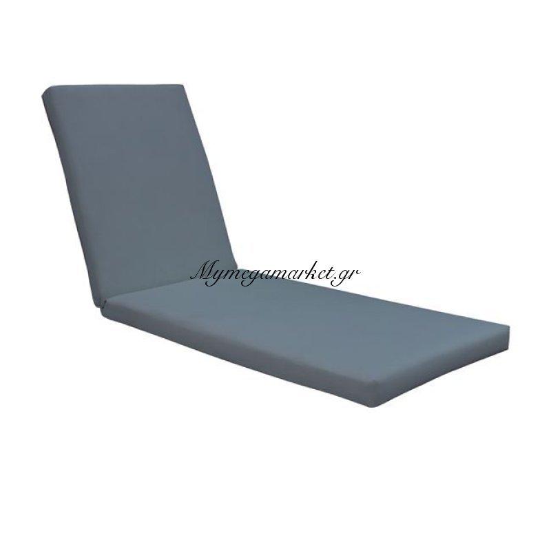 Lounger Μαξιλάρι ξαπλώστρας Γκρι 196(78+118)X60/8Cm