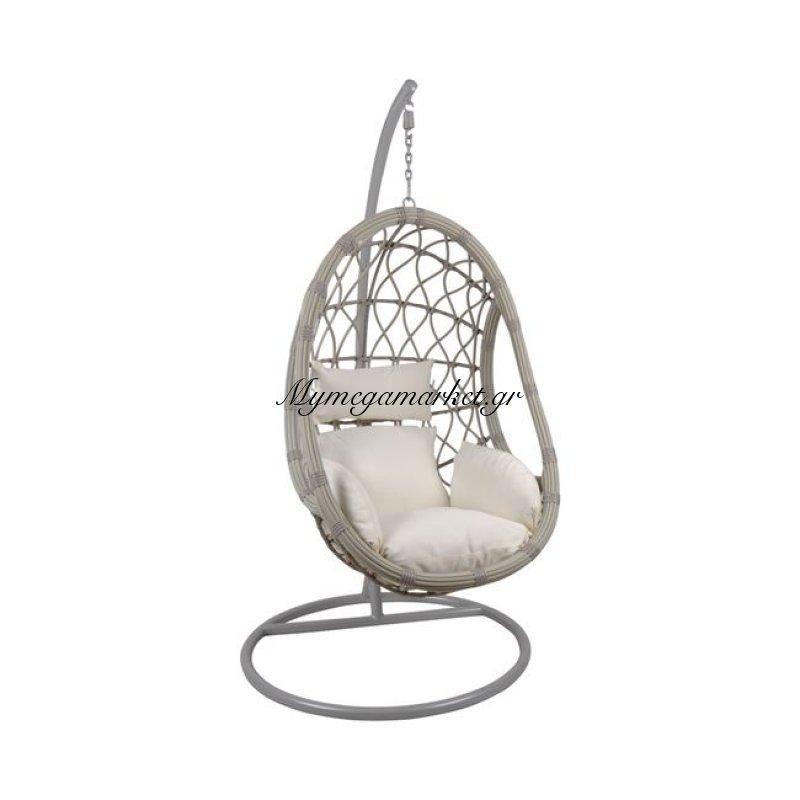 Macan Κρεμαστή Πολυθ.steel Grey/wicker Grey/μαξ.άσπρο Στην κατηγορία Κούνιες - Ομπρέλες κήπου   Mymegamarket.gr