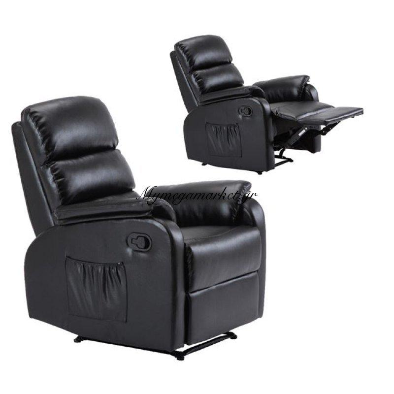 Comfort Πολυθρόνα Relax Pu Μαύρο Στην κατηγορία Πολυθρόνες σαλονιού | Mymegamarket.gr